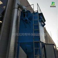 河北沧州同帮供应200袋大型脉冲布袋除尘器