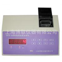实验室浊度仪/台式浊度计/大量程浊度测量仪/浊度分析仪生产厂家