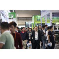 厚街家具展(2019第四届东莞国际家具机械及材料展)