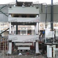 厂家直销保险杠成型液压机 800吨四柱油压机 汽车顶棚成型液压机