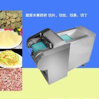 富兴韭菜切段机 多功能蔬菜切菜机 不锈钢土豆切丝机型号