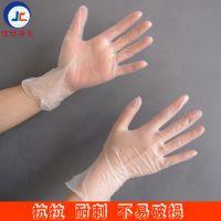 佳创厂家生产防酸碱一次性pvc手套实验橡胶塑胶无粉美容牙科食品手套