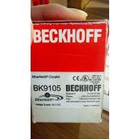 BECKHOFF倍福 BK9105 BK9105模块 特价现货模块