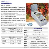中西微电脑酒类还原糖测定仪 型号:H5HI83746库号:M397816