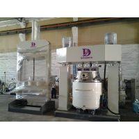 供应油漆涂料分散机 高速分散机 邦德仕机械设备厂家定制