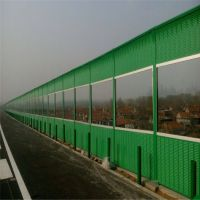 声屏障隔音/高速公路隔音板/公路用隔音板厂家