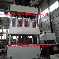 1000T玻璃钢成型液压机 四柱多功能模压机