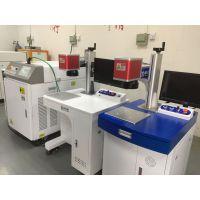 双光路多工位激光点焊机脉冲型光纤传输激光焊接机流水线自动激光焊接机-超米激光