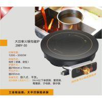 翰红298Y-30 圆形可嵌入式 火锅电磁炉 3000W大功率火锅电磁炉