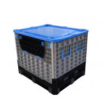 1211DL厂家批发大型折叠塑料箱周转箩高精密HDPE折叠周转箱物流箱