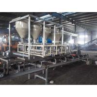 耐材自动配料系统 预混料自动配料设备 动物饲料配料秤