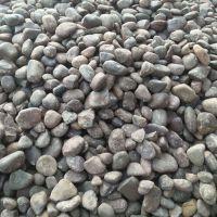 山东天然鹅卵石厂家 3-5cm水处理用鹅卵石滤料 大鹅卵石
