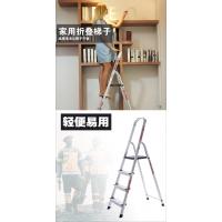 广州腾达建筑设备梯博士DR.LADDER手扶梯具品牌铝合金手扶安全梯厂家直销家用式登高台