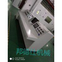 邦德仕厂家销往珠海反应釜 水性涂料 幕墙胶搅拌釜PLC自动化装置 广州自动化反应釜