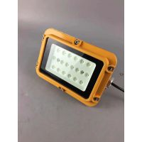DGS28/127L矿用LED照明灯 圆型巷道灯 防爆LED港道灯 防爆矿用灯