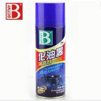 保赐利化油器清洗剂 蓝 B-1115 油泥清洁剂 积炭清洗剂 除油 去污