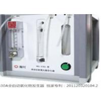 ZZ氢化物发生器WHG-630A