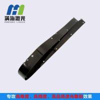 深圳龙华塑胶胶片激光打孔加工 塑料黑色胶片激光切割加工厂家-满海激光雕刻