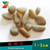 上海椰清优质鹅卵石滤料 白色抛光鹅卵石 纯黑鹅卵石