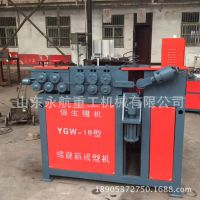 YGW-22型螺旋筋成型机河南永航每分钟20-40米