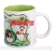 绿色照片内彩杯♂个性杯子定制DIY 创意生日礼物