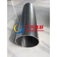 不锈钢滤水管 打井专用井管 井壁管