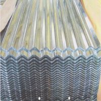 祥瑞达供应0.5mm铝瓦0.6mm铝瓦0.7mm铝瓦价格多少