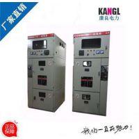 XGN66-12户内高压开关柜,断路器柜
