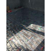 临沂安装电地暖,安泽电地暖材料批发