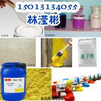 涂料防霉剂 艾浩尔iHeir-TQ防霉剂进口正品行业领先