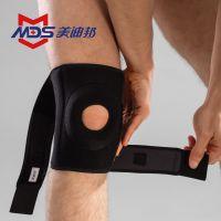 美迪邦D571运动专业加压护膝 户外篮球骑行羽毛球登山护膝盖男女士