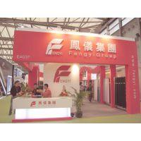 2018中国国际纺织面料及辅料展览会
