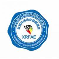 第十届中国(厦门)国际休闲渔业博览会
