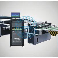 喷印设备生产日期打码机厂 木制品生产日期打码机