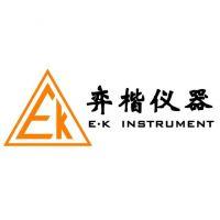 上海弈楷仪器有限公司
