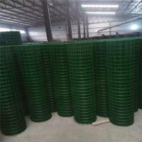 利港丝网批发硬塑绿色的荷兰网电焊网防护网围鸡网