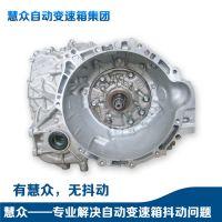丰田卡罗拉K313自动变速箱总成,丰田卡罗拉K313自动变速箱维修,K313自动变速箱