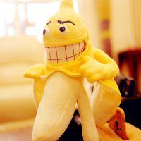 深圳实力厂家加工生产 邪恶香蕉人 毛绒玩具 猥琐香蕉大号时尚玩偶