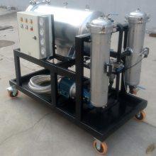 滤芯LYC-J25ms2汽轮机油除杂质聚结滤油机