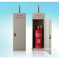 柜式超细干粉 干粉自动灭火装置 气体灭火装置 计算机房消防设备