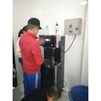 悦净泉沁园碧丽学校医院全自动净化开水器直饮水机校园Ic卡