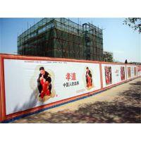 彩钢围挡,河北金润丝网制品有限公司,彩钢围挡多少钱