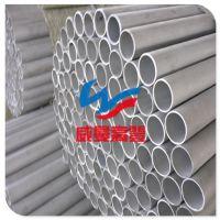上海上上不锈钢管厂 A312-TP304不锈钢无缝管 规格齐全