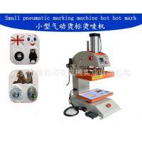 恒钧新款高周波电压TPU商标 3D立体打印 环保高频压花商标纺织品热转印机