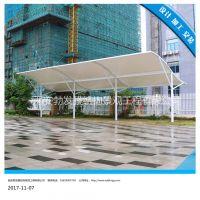 供应陕西汉中市南郑区膜结构车棚雨棚