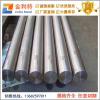 供应饰品用白铜棒 环保B25白铜棒价格