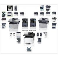 济南京瓷复印机专卖,济南柯美复印机专卖,价格美丽