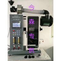 KS-8627B烟密度测试仪
