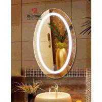 18.5寸椭圆智能镜子带氛围灯浴室触摸防雾智能镜多媒体播放镜