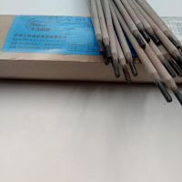 天津大桥 焊条 THJ507MoWNbB E7015-G低合金耐蚀钢焊条 焊接材料